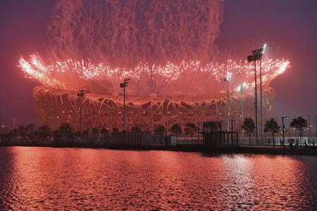2008 Beijing Olympic Fireworks